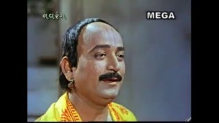 Kunverbai Nu Mameru   Part 2
