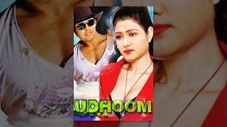 UDHOOM | New Nepali Full Movie 2016/2073 | Tilak K.C. & Apsana Thapa