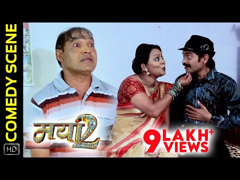 Xxx Mp4 Comedy Scene 10 कॉमेडी सीन Mayaa 2 मया 2 Chhattisgarhi Movie Prakash Awasthi 3gp Sex