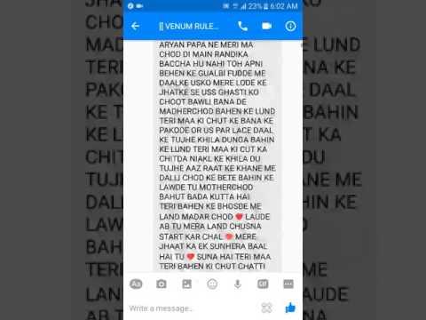 Gagan Malhotra YE DEKHO BHOXDIKE VIDEO KISA FEEL HO RAHA HAI BAHAN CHUT HERO ON FIRE KI KI CHUDAI
