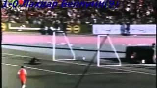 QWC 1982 Algeria vs. Nigeria 2-1 (30.10.1981)