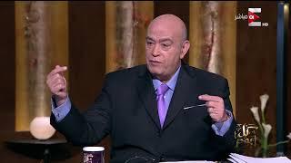 كل يوم - عماد أديب يحكي لأول مرة موقف عن الرئيس السيسي