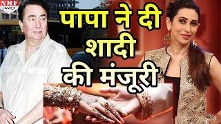 Randhir Kapoor ने दी Karisma Kapoor को दुबारा शादी करने की मंजूरी, जाने क्या कहा ?