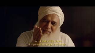 Yuvraj Kumar - ISIS Enemies of Humanity   Official Trailer   International  Movie  Releasing 2017