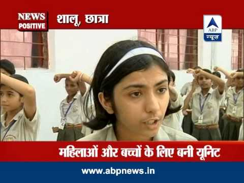ABP News Positive: Delhi Police's self-defence training for girls in schools