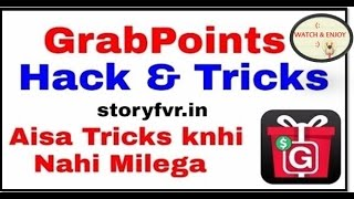 GrabPoint Unlimited Earning Trick 100% Working