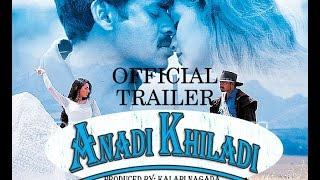 Badri Hindi Trailer ᴴᴰ '' Anadi Khiladi'' ft. Pawan Kalyan and Amisha Patel