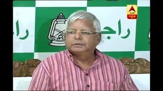 Lalu Prasad Yadav FULL PRESS CONFERENCE; says Tejashwi Yadav's good work scared Nitish Kum