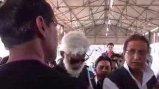 Viral Rampur Azam khan caught on cam insulting SDM  Cabinet Minister lost his cool  election 2017