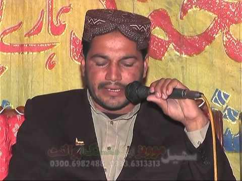 Muhammad Ramzan Qadri chishtian mandi