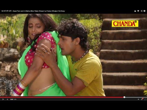 Xxx Mp4 HD दर्द तनी जानी Darad Tani Jani A Balma Bihar Wala Khesari Lal Yadav Bhojpuri Hot Song 3gp Sex