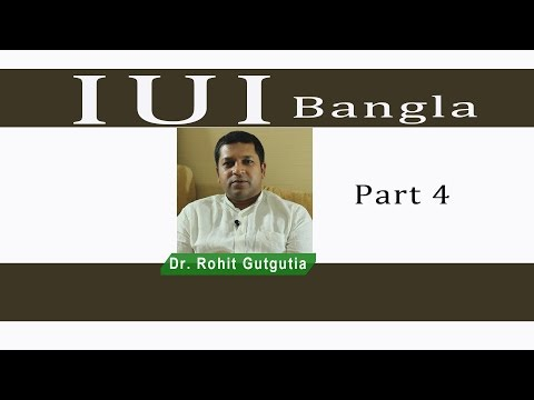 IUI Bengali 4. How to store up sperm, Sex before and after IUI