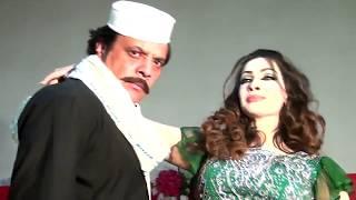 Pashto New Dance Songs 2018 Sehar Khan & Jahangir Khan New Dance 2018 HD - Pukhtoon Yam