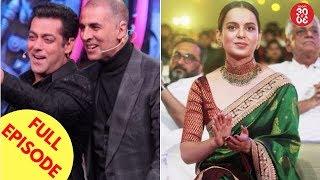 Akshay To Replace Salman As