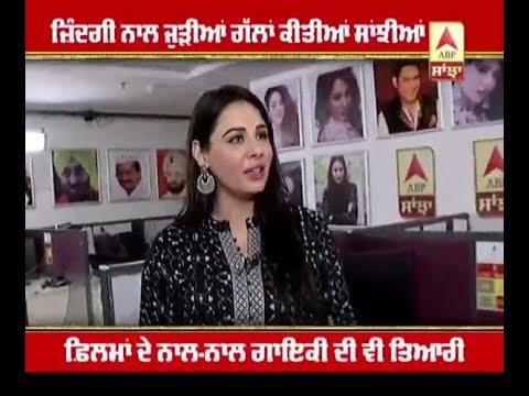 Xxx Mp4 Mandy Takhar Special Intervew At ABP Sanjha News Room 3gp Sex
