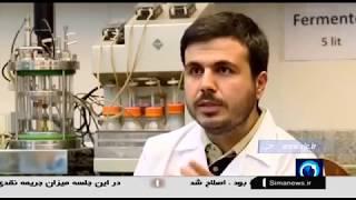 Iran Mohsen Dehnavi Bio-Technology Scientist returned home بازگشت محسن دهنوي دانشمند فناوري زيستي