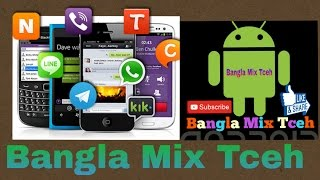 how to record imo,Viber,whatsapp, tango, messenger, All Call Record only one  video call on mobile