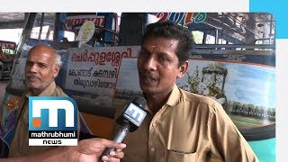 People Respond To Hike In Bus Fares   Mathrubhumi News
