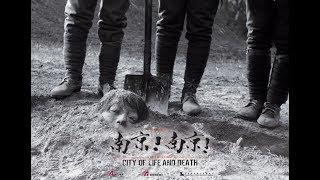The Nanking Massacre Interview Documentary (南京大屠杀)