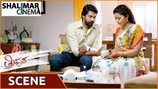 Tripura Movie || Police Interragation Scene || Naveen Chandra, Swathi Reddy || Shalimarcinema