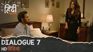 Hindi Medium : Dialogue Promo 7  || Irrfan Khan, Saba Qamar
