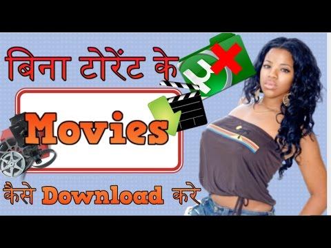 Xxx Mp4 How To Download Movies Without Torrenting बिना टोरेंट के फिल्मे कैसे डाउनलोड करे Hindi 3gp Sex