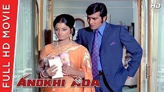 Anokhi Ada Full Movie | Jeetendra | Rekha | B4U HD Movies