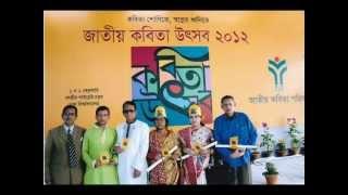Pother Disha - Kaji Nazrul - (Pics of Jaatiyo Kobita Utsob, Dhaka - 2012 ) - Kaushik R Ray