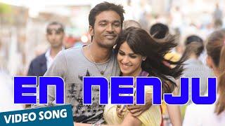 En Nenju Official Video Song | Uthama Puthiran | Dhanush | Genelia