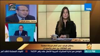 رأي عام - جولة إخبارية في أخبار مصر و العالم   فقرة كاملة