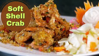 Thai Food Soft Shell Crab with Garlic & Pepper Recipe ❤️️