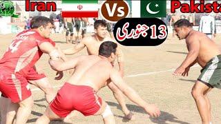 2019 Kabaddi Iran Vs Pakistan Big Fighting Kabadddi Match in Lahore