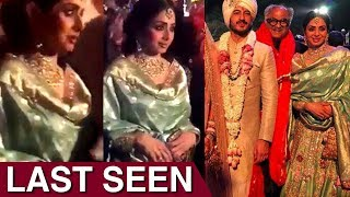 Sridevi's Last VIDEO Will Leave You In Tears | Mohit Marwah Wedding