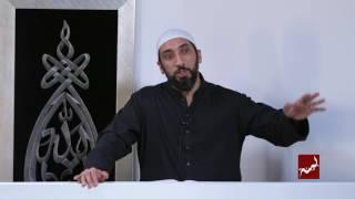 The Quranic Essence of Parenting - Khutbah by Nouman Ali Khan