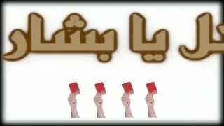 Ibrahim Kashush - أغنية الشهيد البطل إبراهيم قاشوش
