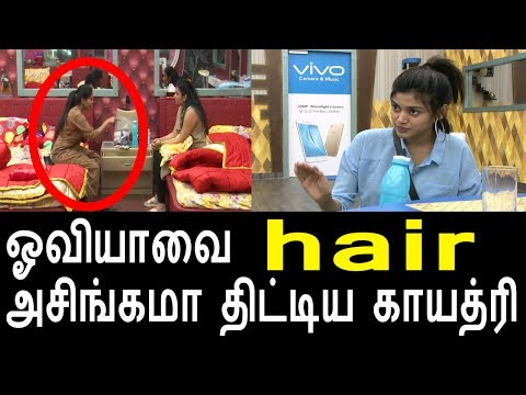 Xxx Mp4 ஓவியாவை Hair என்று அசிங்க திட்டிய காயத்ரி Gayathri Smashed Oviya Bigg Boss Tamil 20 07 2017 3gp Sex