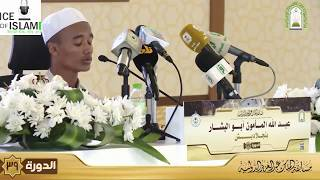 abdullah al mamun,Best Quran Recitation in the World 2017,the most beautiful QuranRecitation|alquran