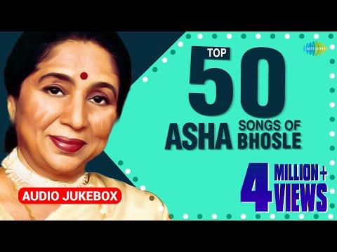 Top 50 Bengali Songs Of Asha Bhosle | 50  সংস অফ আশা ভোঁসলে | HD Songs | One Stop Jukebox