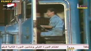 المسلسل العربى النادر ثمن الخوف بطولة نور الشريف الحلقة السابعة