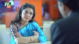 Lake Drive Lane l Sumaiya Shimu, Shahiduzzaman Selim l Episode 46 l Drama & Telefilm