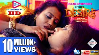 DESIRE | দেশীরে | BENGALI SHORT FILM | TOLLYWOOD SHORT MOVIES | SANCHARI | PRATIKSHA | ARIJIT