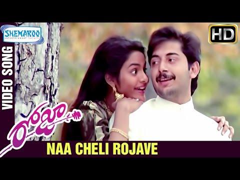 Xxx Mp4 Naa Cheli Rojave Video Song Roja Telugu Movie Songs AR Rahman Mani Ratnam Arvind Swamy 3gp Sex