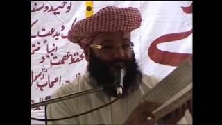 Allama Molana Ahmad Shoaib Khan Bayan 6 Sawaloon Ky Jawab