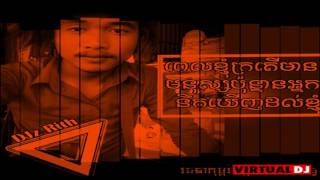 nEW mElody Mix in Cambodia 2017 All The Mix_/\_/\_/\_MSX_/\_/\_/\_2017