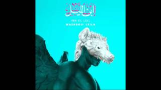 Mashrou' Leila - 06 - Kalaam (s/he) (Official Audio) | مشروع ليلى - كلام