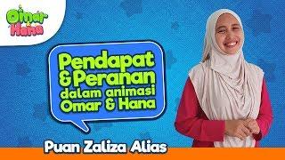 Promo Omar & Hana | Peranan & Pendapat | Puan Zaliza Alias