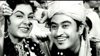 Mera Naam Abdul Rehman - Nimmi, Kishore Kumar, Bhai Bhai Song (Duet)