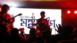 Backstage - Boka Pakhi (Cover) (বোকা পাখি) (Live at BUET) [29-03-2017]