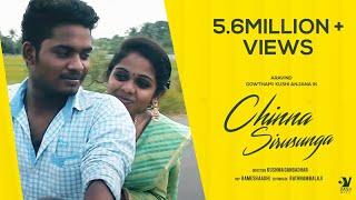 Chinna Sirusunga - Tamil Album Song | Uyire Media