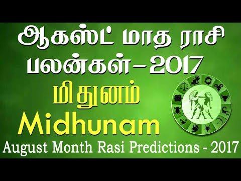Midhunam Rasi (Gemini) August Month Predictions 2017 – Rasi Palangal